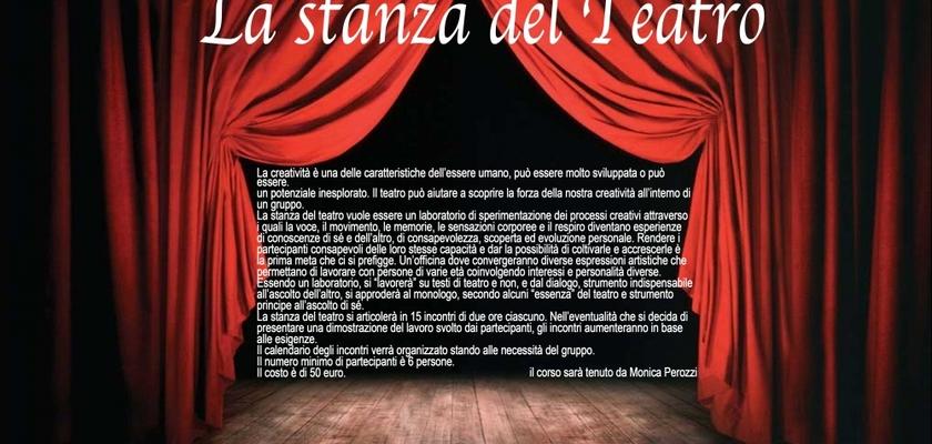 corso di teatro: LA STANZA DEL TEATRO