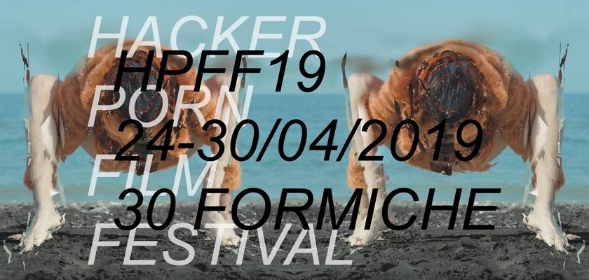 Hacker Porn Film Festival